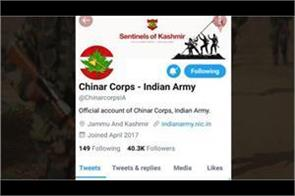 twiter suspend the account of chinar corps army