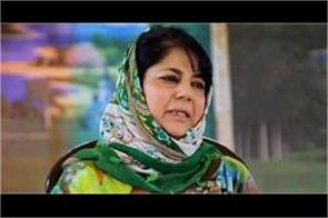 i stand for my people and i accept it said mehbooba