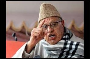 if bjp will remove article 370 then we will independnt said farooq