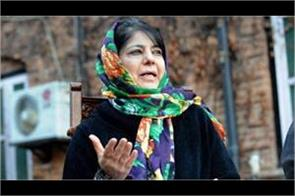 mehbooba appeal centre and militants for peace in ramjan