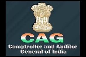 cag report is not publicise in jk