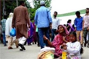 begging in local places of kashmir is banned