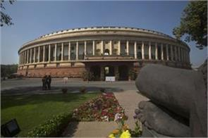 monsoon session bjp is confident of opposition strategy failing in parliament