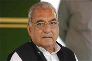 haryana increased difficulties of former cm hooda big action