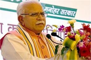 haryana budget schedule of pre budget sent by mlas