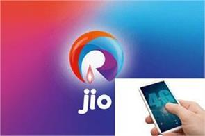 jio in the 4g download speed in january idea tops in upload speed