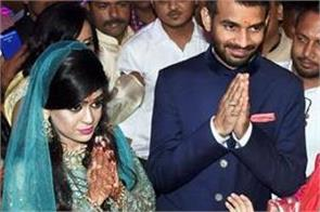 engagement of tej pratap in patna today