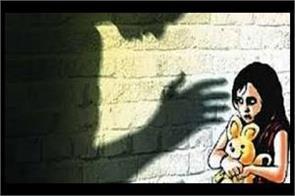 3 year raped in kashmir bandipora
