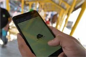 internet service stopped period extended in three districts of haryana