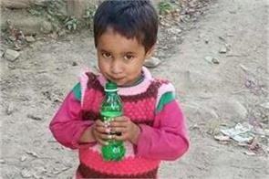 six year drowned in kashmir