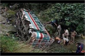 accident in udhmpur 40 injured