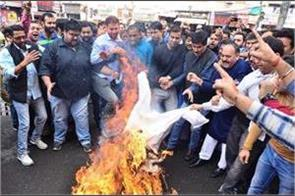 protest in kishtwar on rss leader killings