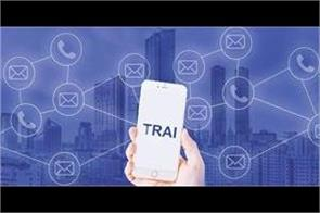 trai has instructed distributors to keep one type of channels in place
