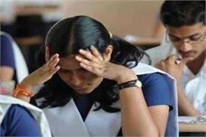 stress free preparation in these ways during board exams