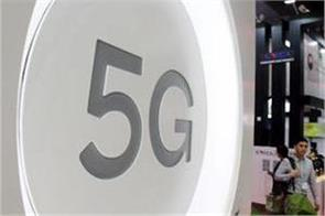the ability to bring the country to higher economic growth in 5g trai