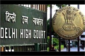 delhi high court denies hearing on population control petition