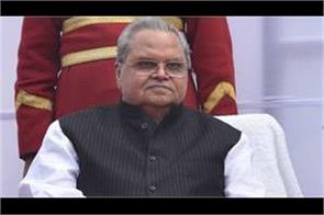 governor condole the deaths of mughal road accident