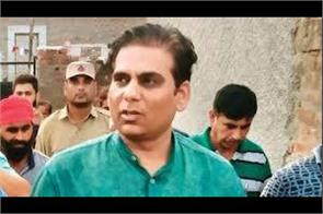 ex mla gagan bhagat on police remand