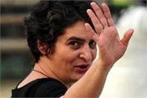 citizenship amendment act congress priyanka gandhi vadra metro station