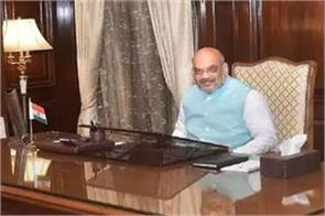 home ministry recommendation to close many twitter accounts