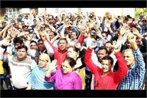 phe workers threaten govt to tough rally