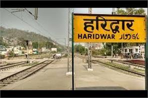 terrorist railway station cctv rpf