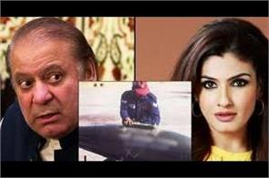 when indian ary sent raveena s gift to nawaz in kargil war