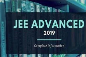 jee advanced 2019 students iit exams registration