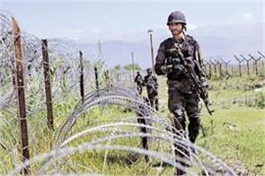 cfv in loc poonch