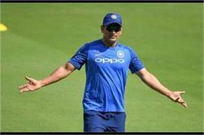 question asked on dhoni s future in cac selector interview