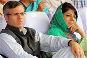 omar and mehbooba reject release offer