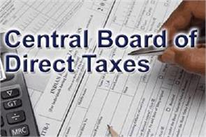 cbdt less given exemption from the obligation to apply for zero cut