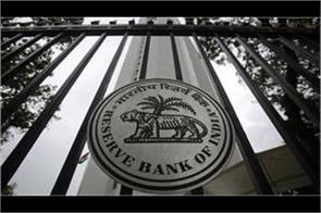 mutual debt of banks reached 46 50 percent of total debt reserve bank