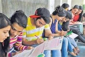 du admission 2019 admission form will be issued after may 23