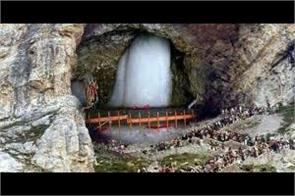 amarnath yatra resume after one day suspension