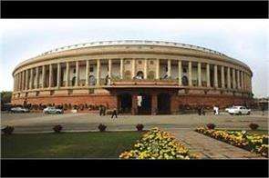 monsoon session of parliament will start from 14 september