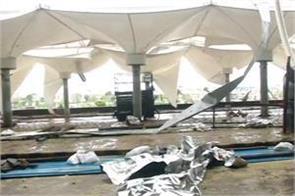 fani strome bhubaneswar airport roof