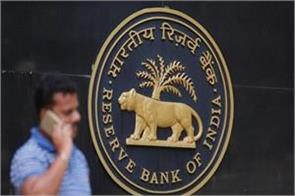 reserve bank of india the net seller of dollars in october