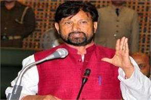 lal singh accused bjp and congress