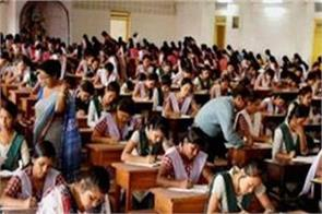 up board exam 2019 results evaluation up board  exam students