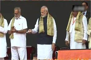 pm modi to visit odisha kerala tomorrow will make many projects public