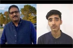 shujat bukhari s son got 97 percent in matric exams