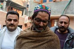 jklf shows concern about yaseen malik s health in jail