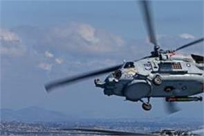 india will soon buy multi purpose helicopter for navy