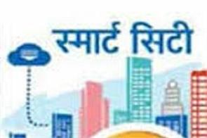 government will prepare database of all cities by 2024
