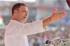 rahul gandhi shot a video of nitin gadkari on twitter