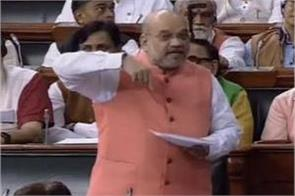 jammu and kashmir reorganization bill passed with 370 votes in lok sabha