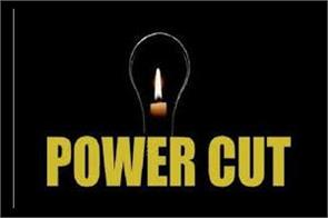 protest in rs pura against power cut