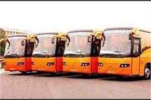 big-decision-of-haryana-roadways