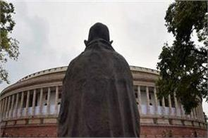 bill to extend sc  st reservation ten years passed in lok sabha